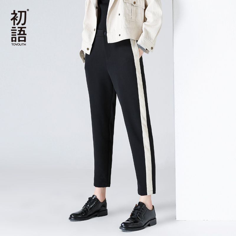 Toyouth Harem Pants Women 2018 Casual Contrast Color Striped Long Trousers Mid Waist Black Pantalon Femme
