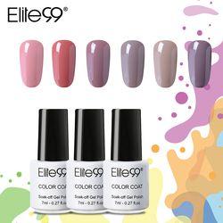 Elite99 7 ML Couleur Nude Série Gel Vernis À Ongles Nail Gel Polish Soak Off Ongles Gel Vernis Semi Permanent Nail Art Gel Vernis