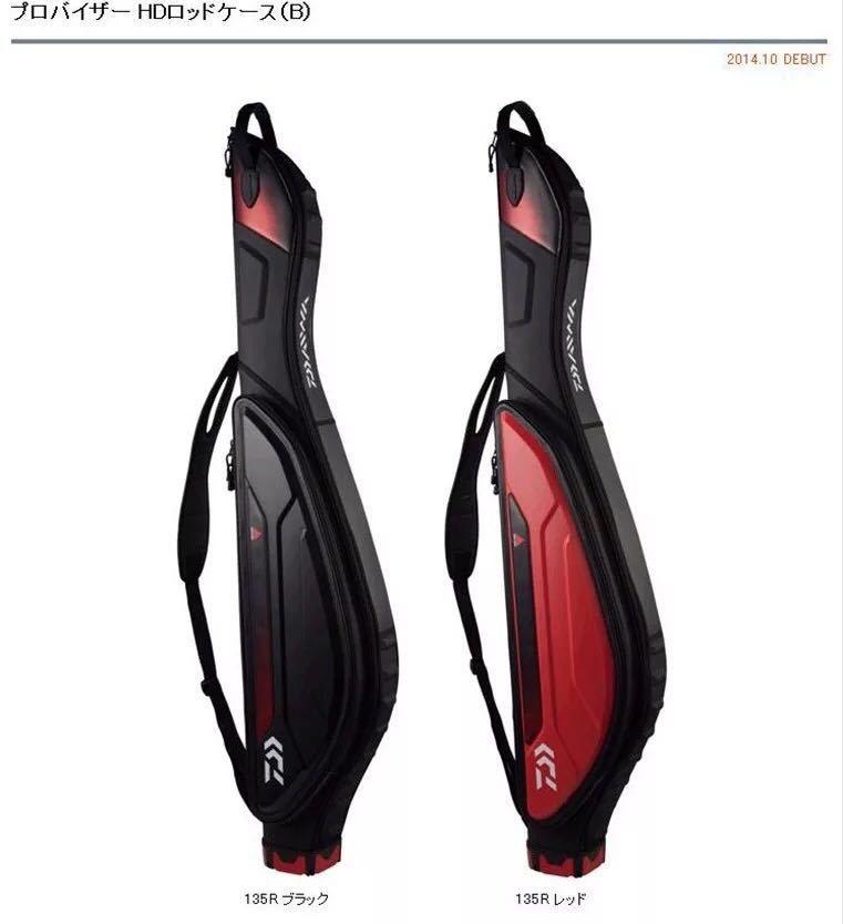 2018 New Brand DAIWA Fishing Bag Single Layer Hard Belly Package Fishing Rod Bag Fishing Gear Bag 1.35 Meters