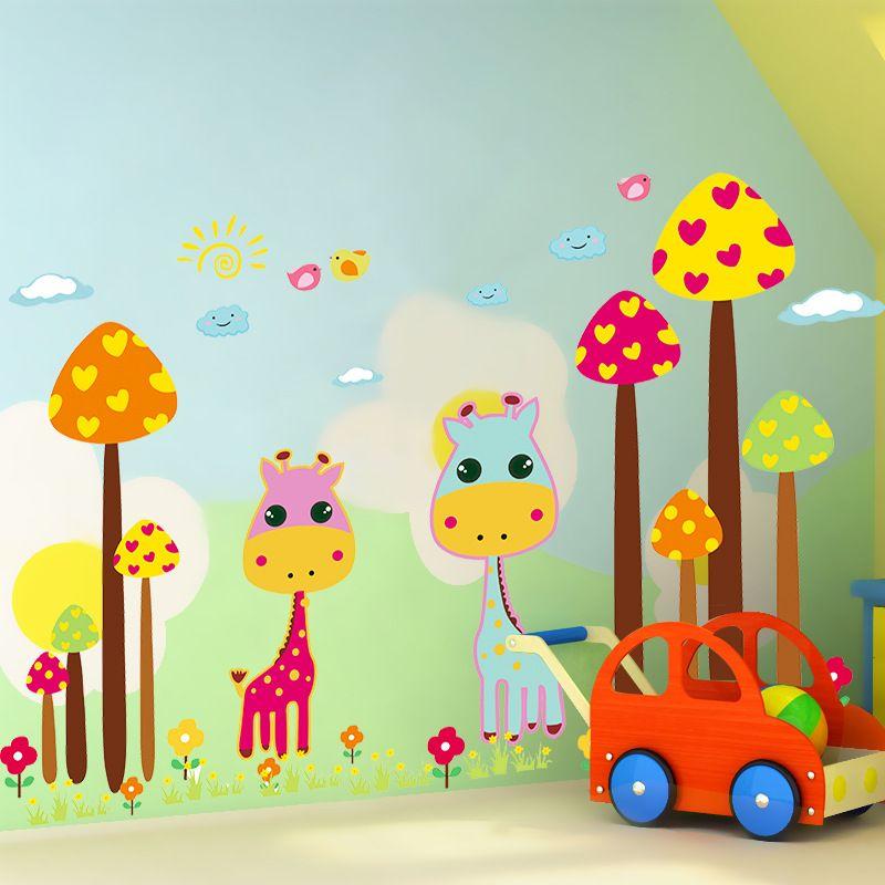 Bricolage mignon girafe champignon nuage enfants décoratif vinyle Stickers muraux dessin animé Animal enfants chambre pépinière autocollant Mural papier peint
