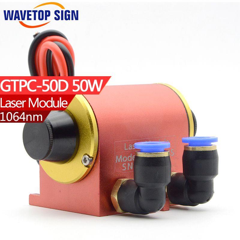 GTPC 50D 50w    JiTai YAG Laser Module GTPC-50D  50w Laser Diode Pump  GTPC- 50D 50w