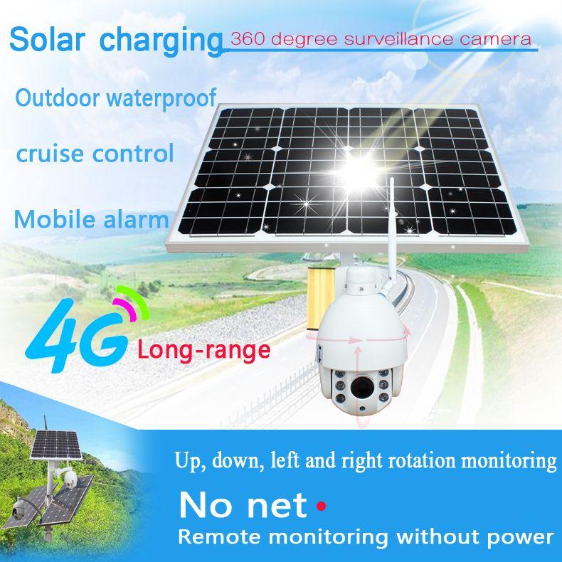 SmartYIBA 1080 P 2,0 Mt 5x Optischer Zoom 4G SIM Solar Power Batterie Überwachung Cctv-kamera Wireless Outdoor Wasserdicht Ip-kamera