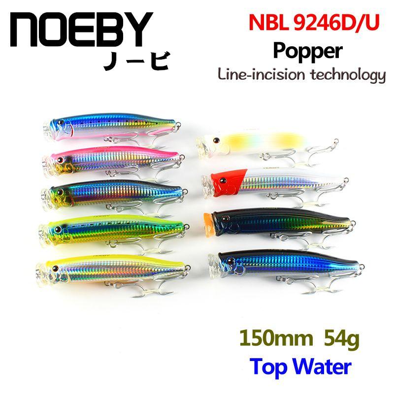 NOEBY 1 Pcs Fishing Lure 150mm/54.5g Top Water Hard Bait Popper VMC Treble Hooks Crankbait Lures Isca De Pesca Strong Temptation