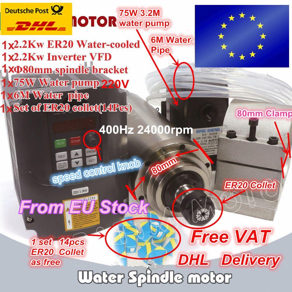EU Free VAT 2.2KW Water-cooled spindle motor ER20 & 2.2kw Inverter VFD 220V & 80mm clamp & Water pump/pipes & 1set ER20 collet