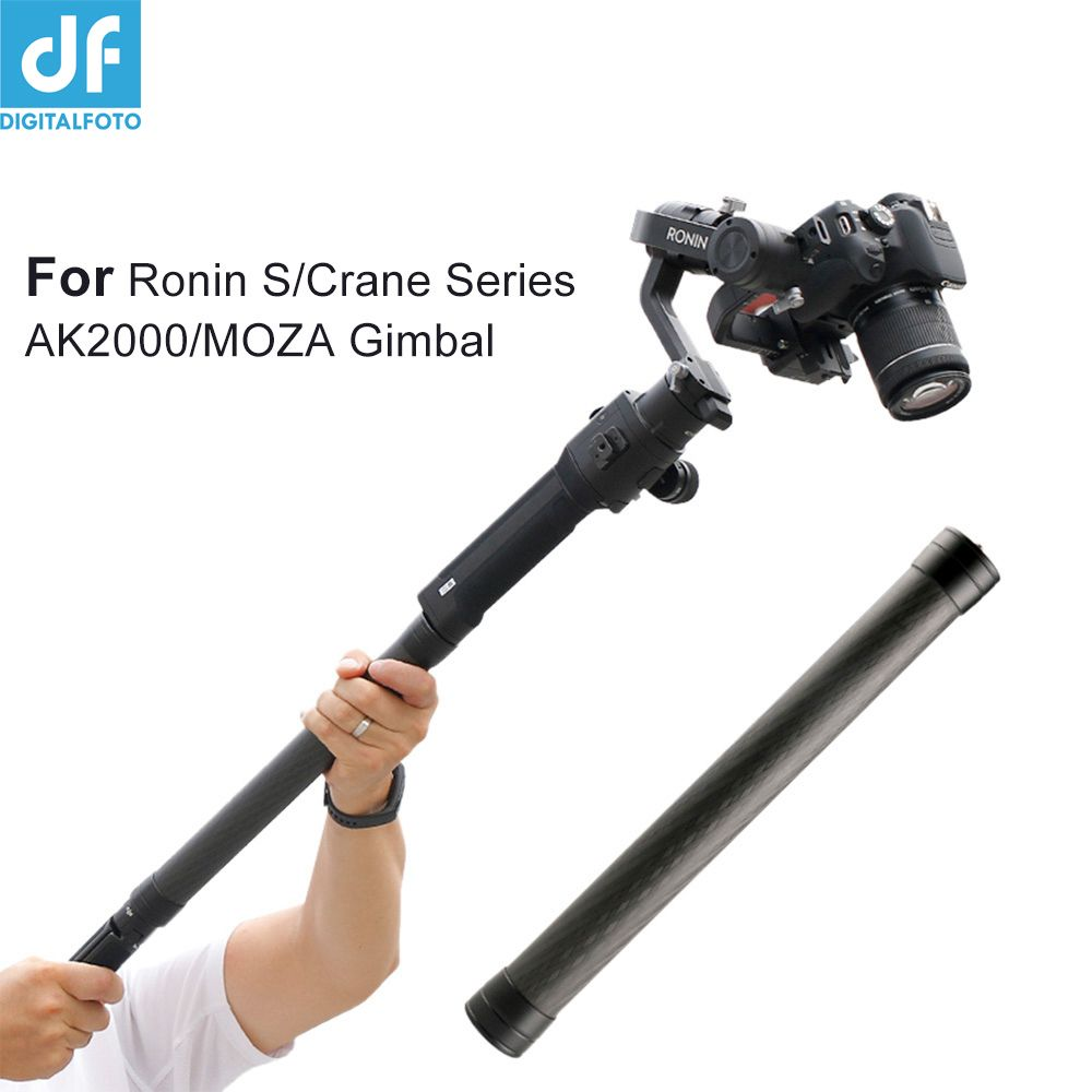 Carbon fiber extend rod extension stick handheld rod bars for DJI Ronin s ZHIYUN WEEBILL LAB CRANE SERIES AK2000 MOZA AIR 2