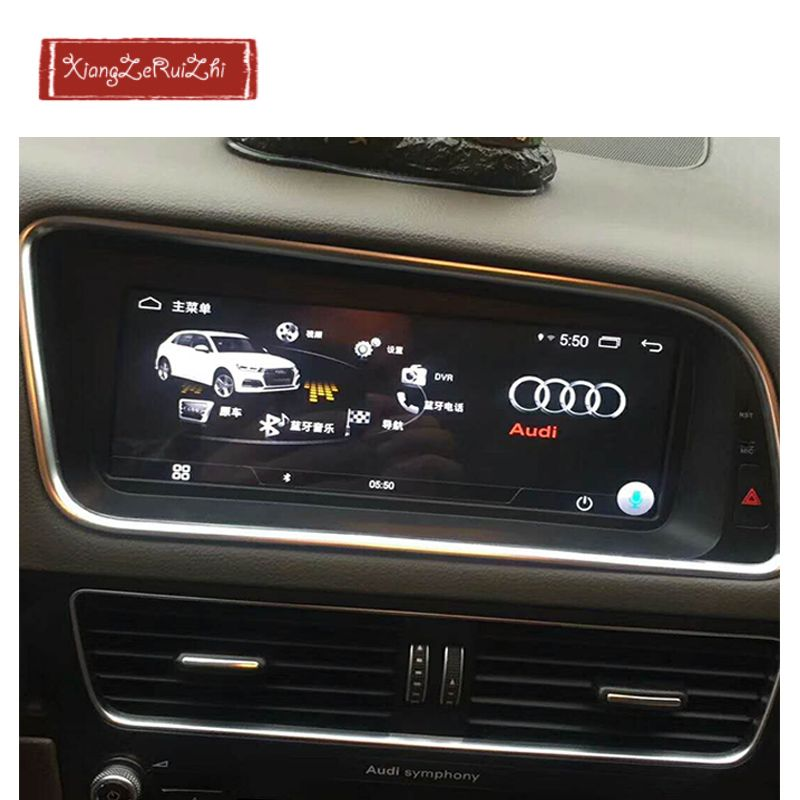 8.8 inch Android car GPS dvd multimedia navigation For AUDI Q5 (2009-2017) with radio/video/USB/WIFI