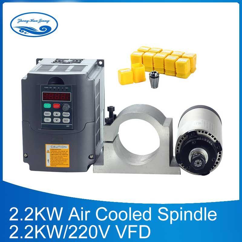 2.2KW Luftgekühlte Spindel Kit 80mm 2.2KW Elektrische Spindel Motor + 2.2KW Frequenz Inverter + 80mm clamp + 13 stücke ER20 Collet