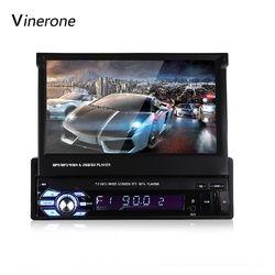 Radio de coche 1 Din 7 ''pulgadas LCD pantalla táctil Bluetooth coche Audio USB FM MP3 MP5 Auto Radio del coche reproductor Multimedia Autoradio 1din