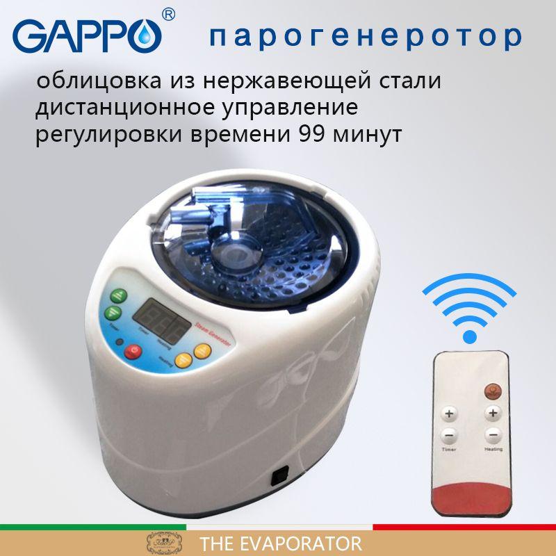 GAPPO Dampf Sauna Generator CE Rohs 110 V/220 V EU/Us-stecker 1000 W Kapazität 2L Dampfer topf Spa Vorteilhaft haut hause sauna indoor box