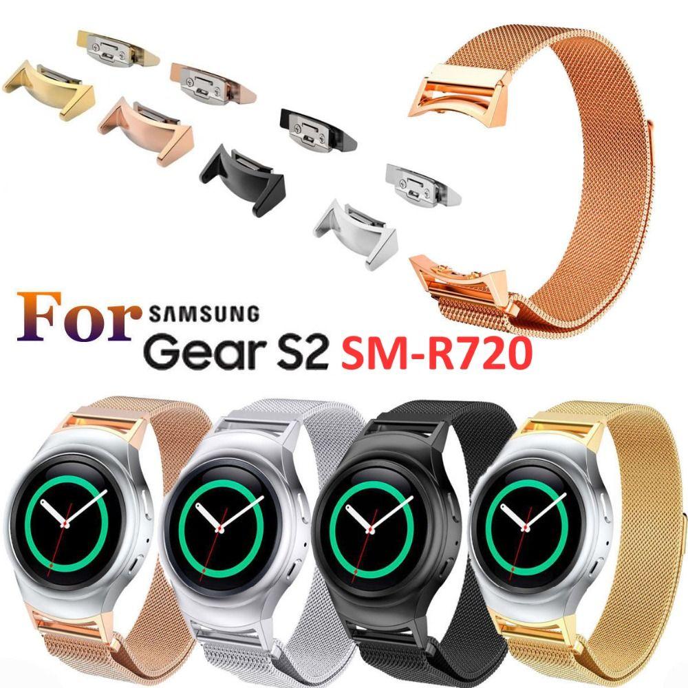 Bande de Sport en boucle milanaise pour Samsung Gear S2 SM-R720 bracelet de Sport de remplacement magnétique milanais en acier inoxydable avec connecteur