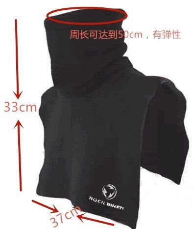 Motorcycle locomotive riding a warm collar windproof dust neck protection warm mask 6