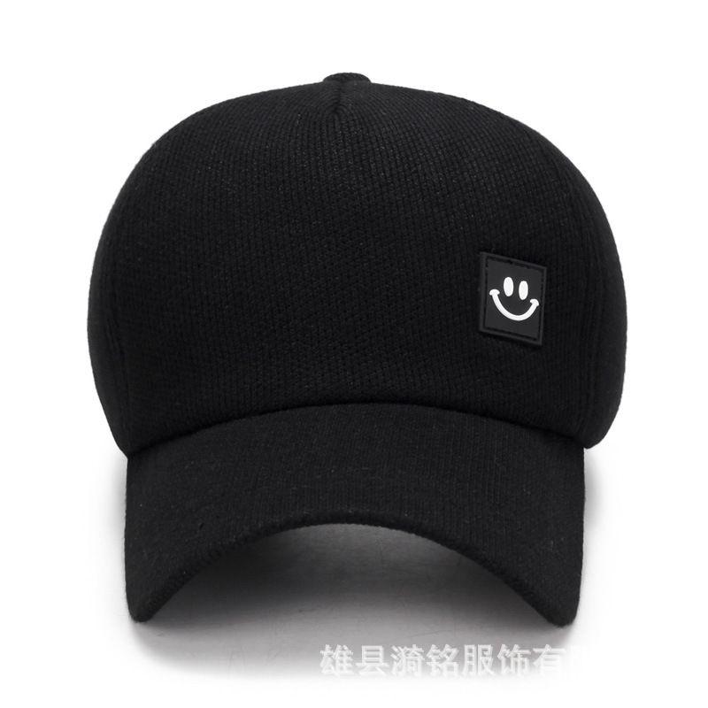 Sun visor cap baseball adjustable tide brand American style hat black and white gray