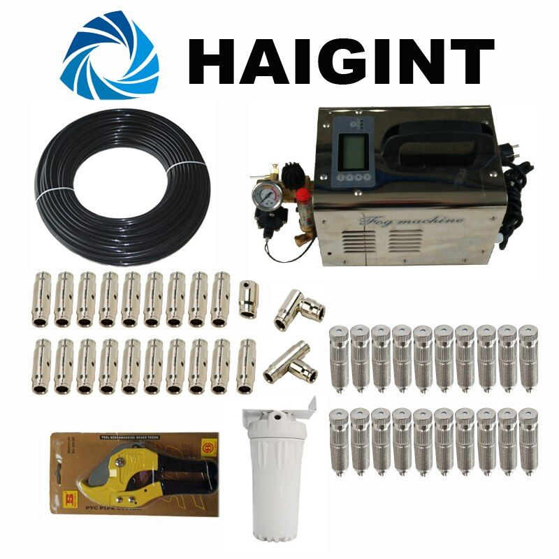 L002 Free shipping HAIGINT Watering & Irrigation Sprayers high pressure 1LPM water pump(wholeset) misting system