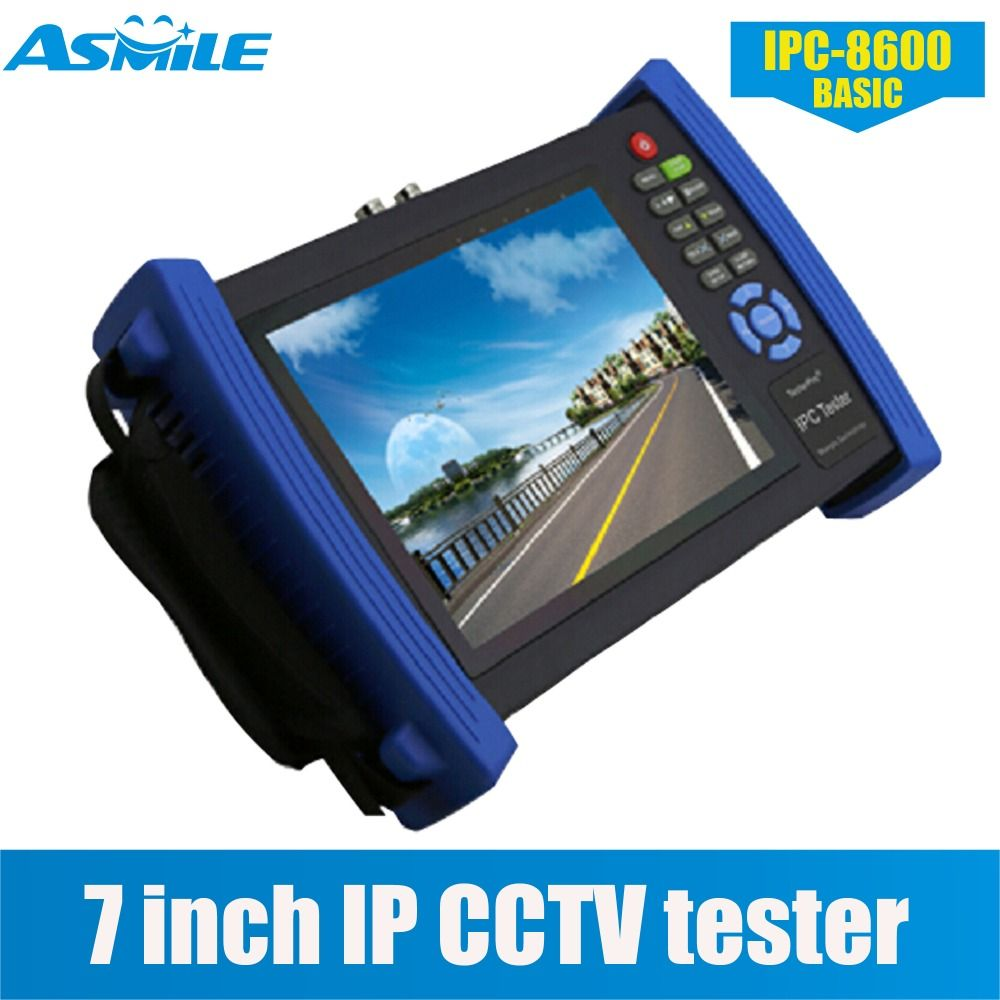 Portable CCTV LCD MONITOR TESTER 7inch ONVIF IP Camera Image Test Mobile Client Video HDMI Output WIFI IPC-8600