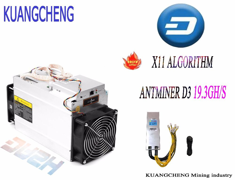 DASH miner ANTMINER D3 19.3GH/s (Mit PSU-1800W) BITMAIN X11 dash bergbau Asic Miner maschine können miner BTC auf nicehash