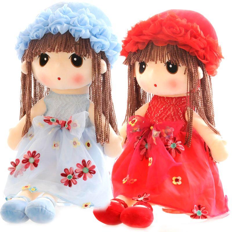 45cm Kawaii May fair stuffed doll high quality Beautiful Dolls plush kids toys for children <font><b>girls</b></font> gifts for birthday