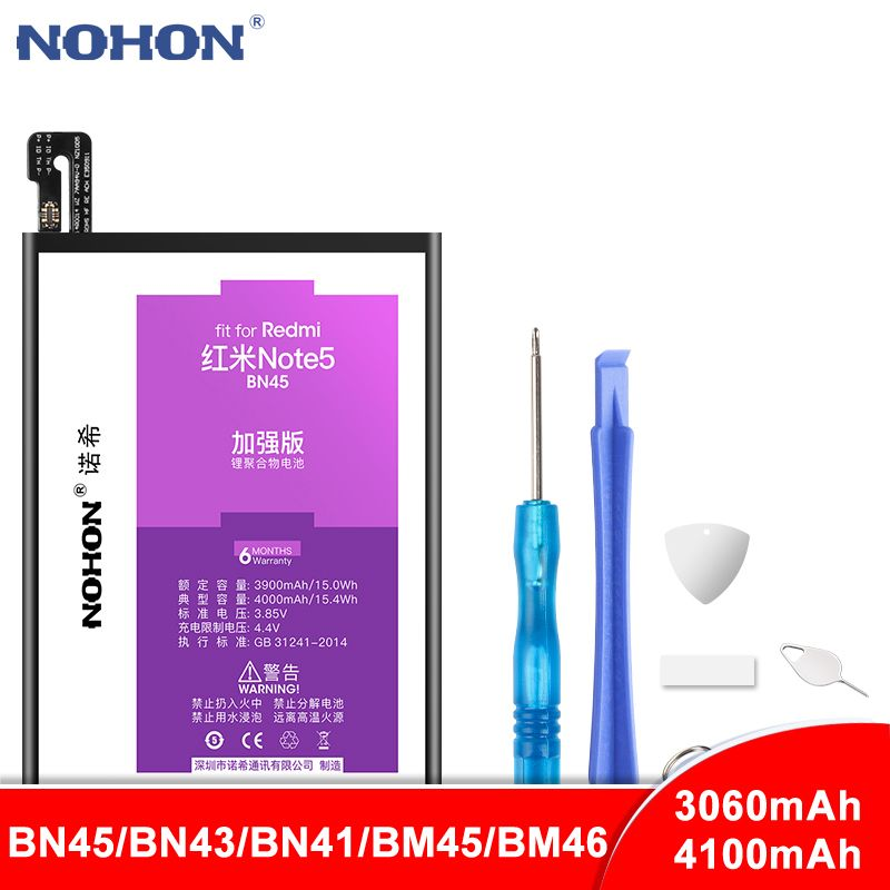 NOHON Battery BN45 BN43 BN41 BM45 BM46 For Xiaomi Redmi Note 2 3 4 4X 5 Hongmi Note2 Note3 Lithium Polymer Replacement Batteries
