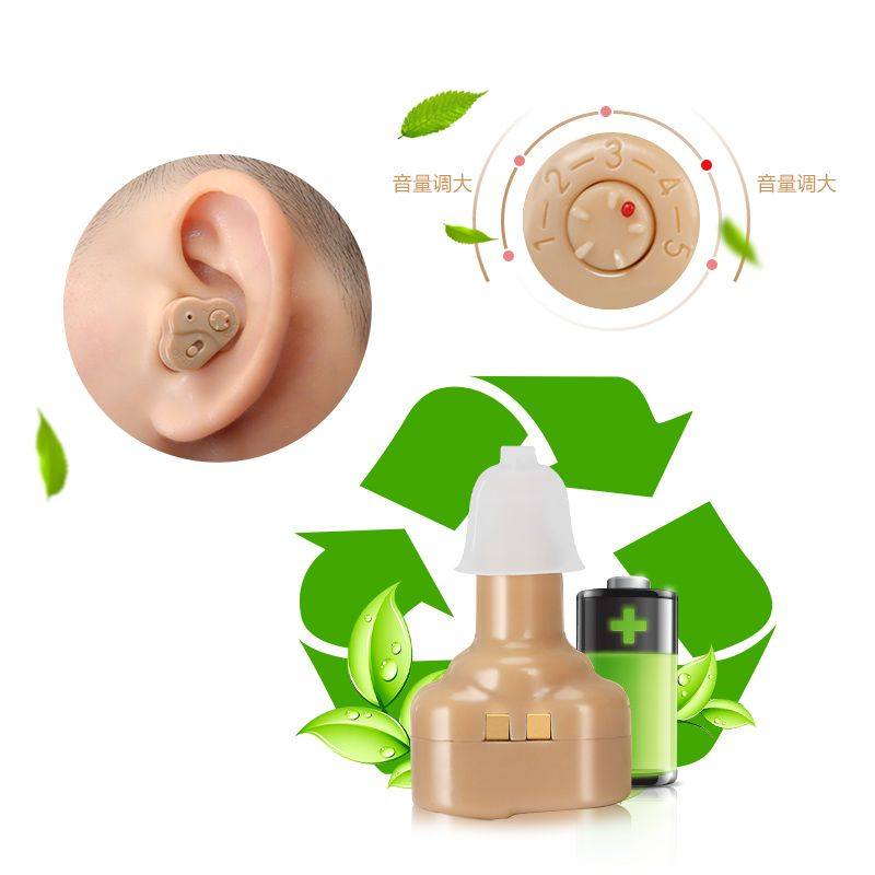 Digital Mini Hearing Aid 1pcs USB Rechargeable In-ear Amplify For Hearing Loss Patient Elderly Adjustable Volume Ear Care Device