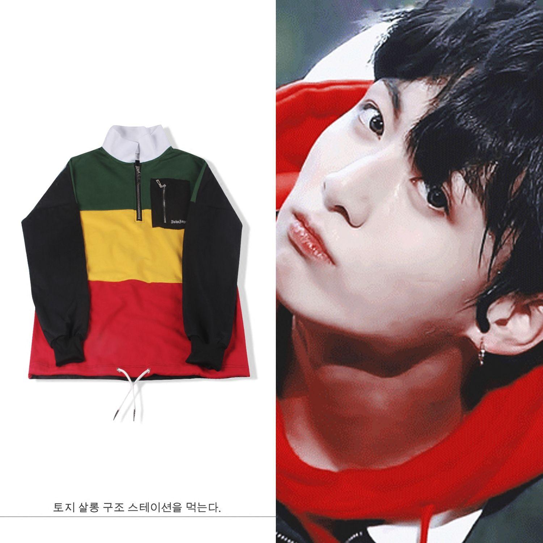 New Kpop BTS Bangtan Boys JUNG KOOK the Same Plus <font><b>Cashmere</b></font> Hoodie Splice Color Matching Sweatershirt Fall and Winter Hoody