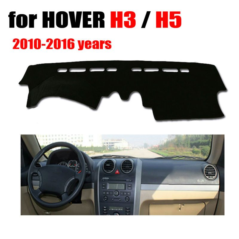 Car dashboard covers mat for HOVER H3 H5 2010-2016 years Left hand drive dashmat pad dash cover auto dashboard accessories