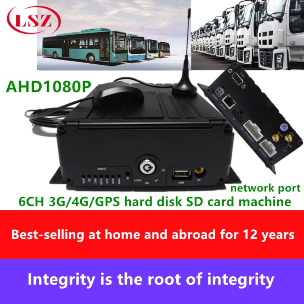 6 channel remote car monitoring system 4G HD car video recorder MDVR remote GPS positioning network port