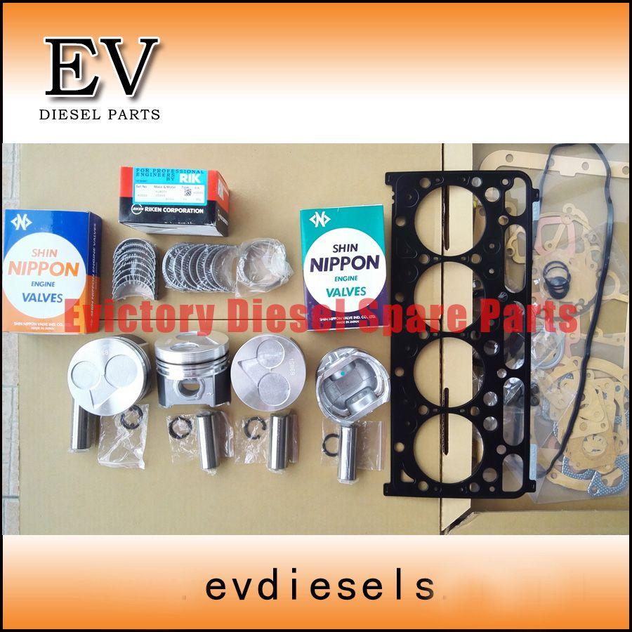 For Kubota V2203 V2203M V2203T V2203DI piston cylinder liner piston ring V2203 full gasket kit +valve kit