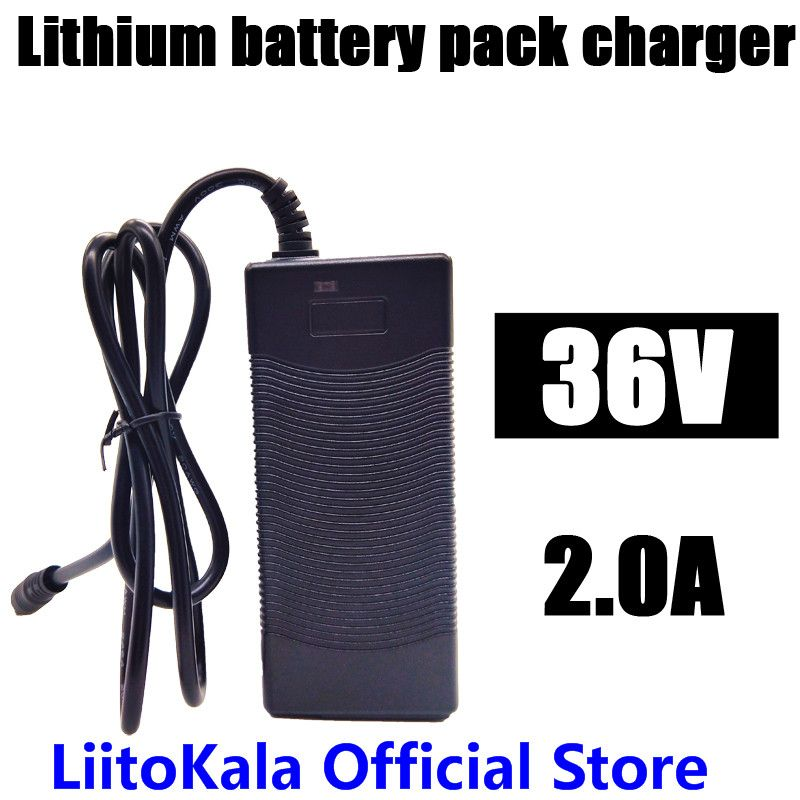 HK LiitoKala 36V 2A 18650 charger Output 42V 2A Charger Input Lithium Li-ion Li-poly Charger For 10Series 36V Electric Bike