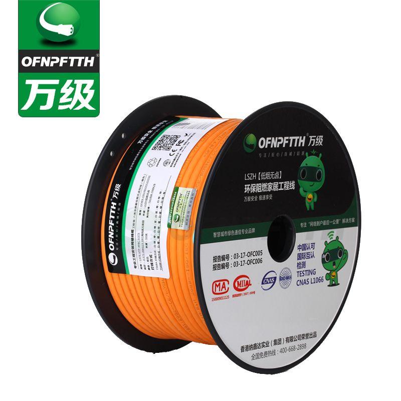 CAT6 Lan Cable 25M Fluke Test UTP Unshielded 4Pair twisted Pair LSZH Jacket Network Cable