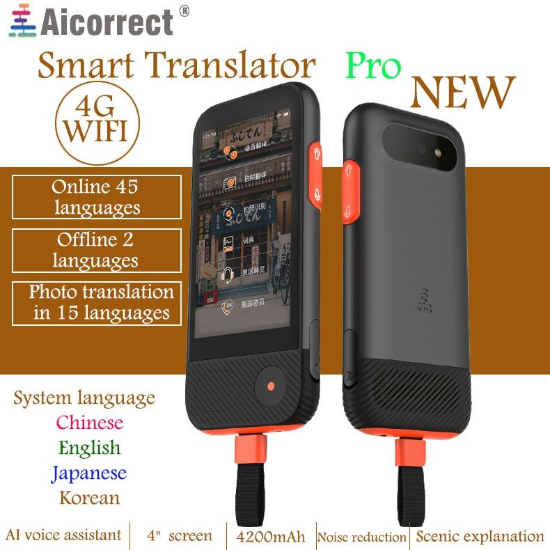 AIcorrect translator Pro 4200mAh voice photo translate offline translation multi-language Interpreter 4G/WIFI 45 languages