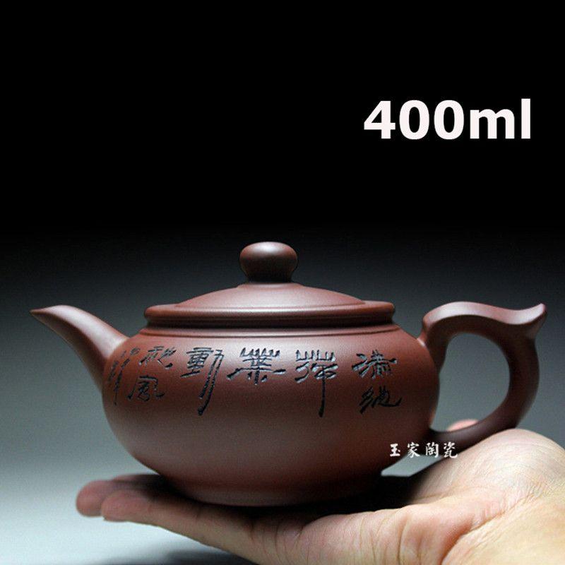 Zisha Yixing Zisha théière théière 400 ml fait à la main Kung Fu thé ensemble théières en céramique chinoise en céramique argile bouilloire cadeau emballage sûr