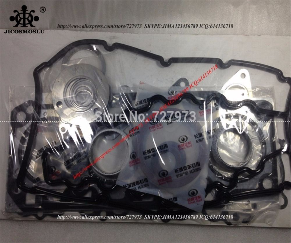 ENGINE REPAIR KIT GREAT WALL,GWM V200,HAVAL,H6,H5,H3,WINGLE 5 EURO STEED 5,1003400-ED01,1000600XED01,1007100-ED01 34PIECES/1KIT