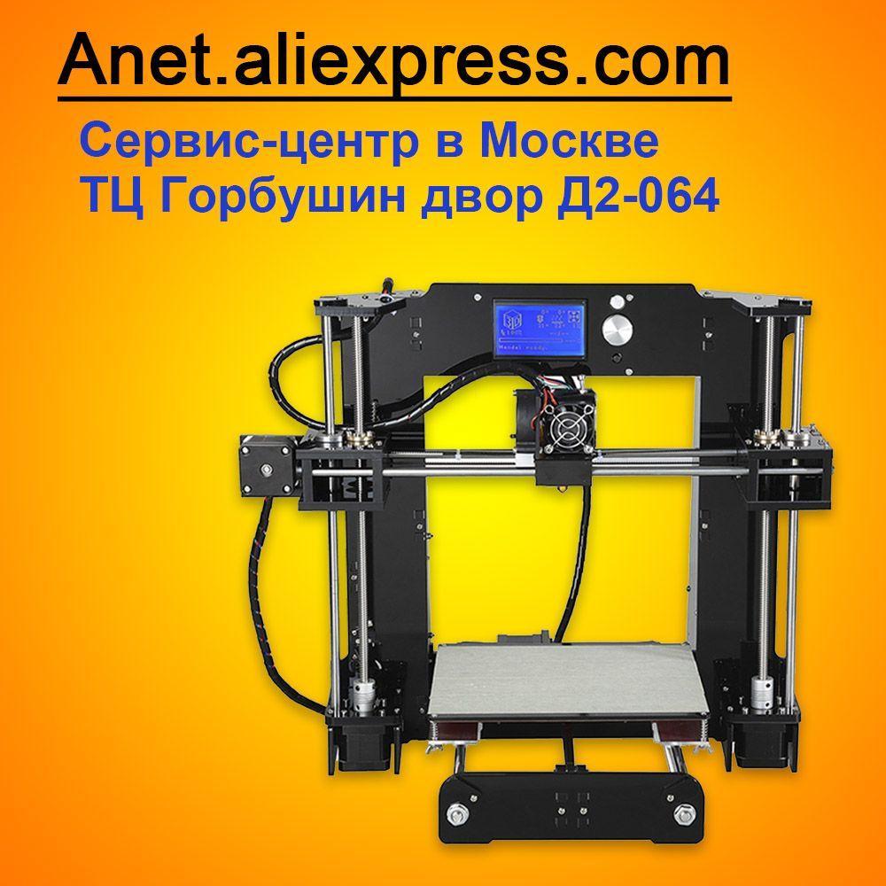 Supplémentaires soplo buse 3D imprimante kit Nouveau prusa i3 reprap Anet A6 A8/SD carte PLA en plastique comme cadeaux/express gratuite de moscou
