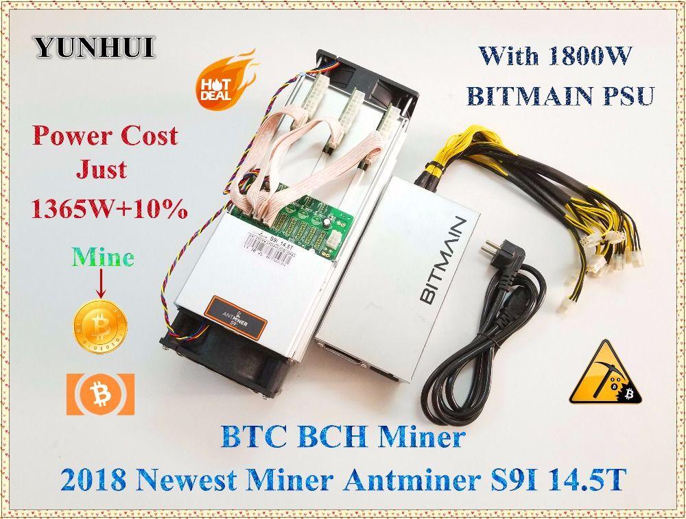 YUNHUI Neueste AntMiner S9i 14,5 t Bitcoin Miner Mit BITMAIN APW7 1800 watt Asic Miner SHA-256 Btc BCH Miner Besser als Antminer S9