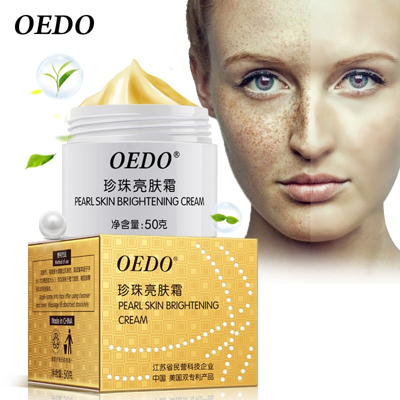 Anti Freckle Pearl Skin Brightening Cream Contain Chinese Medicine Skin Care Double Patent of China and USA Product Face Essence