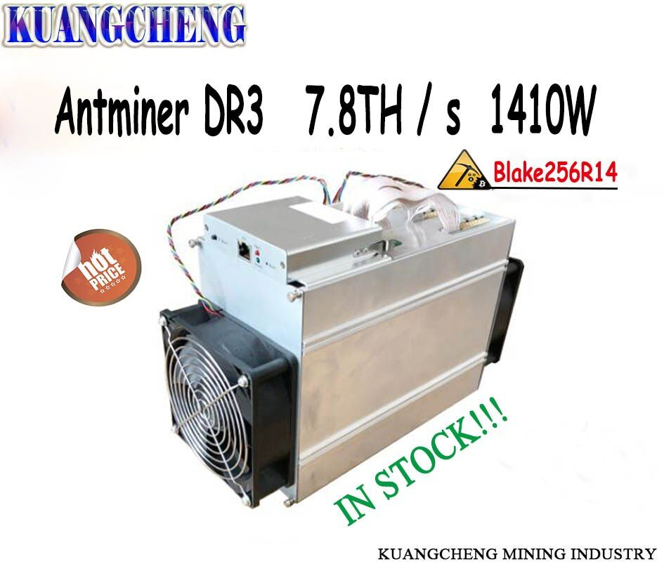 Newest Bitmain AntMiner DR3 Blake25614R ASIC Miner 7.8TH/S DCR Miner higher yield than Innosilicon D9 and FFminer