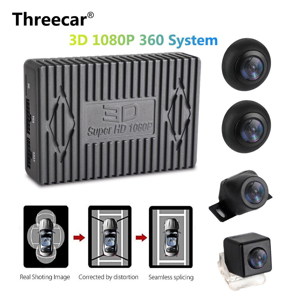 3D 1080 P 360 Grad Vogel Ansicht System 4 Kamera Panorama Auto DVR Aufnahme Parkplatz Rückansicht Cam mit G sensor DVR Quad-kabel CPU
