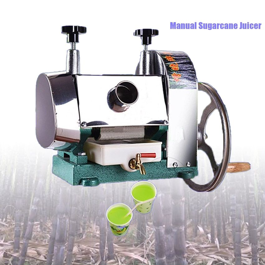 1pc Manual Sugarcane Juicer Machine/sugar cane juice machine/sugar cane crusher machine/sugar cane extractor