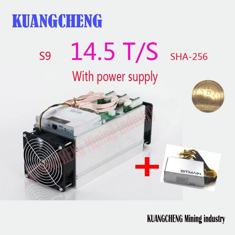 KUANGCHENG Bergbau BITMAIN antminer S9 14,5 t mit NETZTEIL Bitcoin Miner Asic S9 14 t 13 t Miner Arbeit BCC btc pcc sha256 16nm Btc Miner