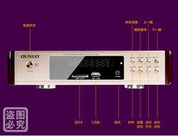 OUNUO DV318C Loseless Music (APE/FLAC/WAV/MP3/WMA) USB/SD Player Bluetooth/FM Radio/AUX Input/DSP/USB Chargeable/Remote Control