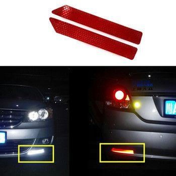 Voiture Pare-chocs Arrière Anti Collision Arrière-fin voitures avertissement Protecteur coloré Ruban Réfléchissant De Sécurité Avertissement Visibilité Autocollant