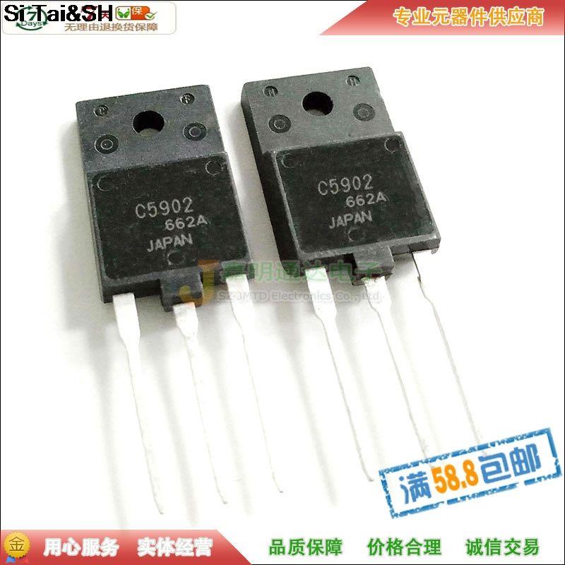 2SC5902 C5902 NPN  TO-3PF 1700V 9A