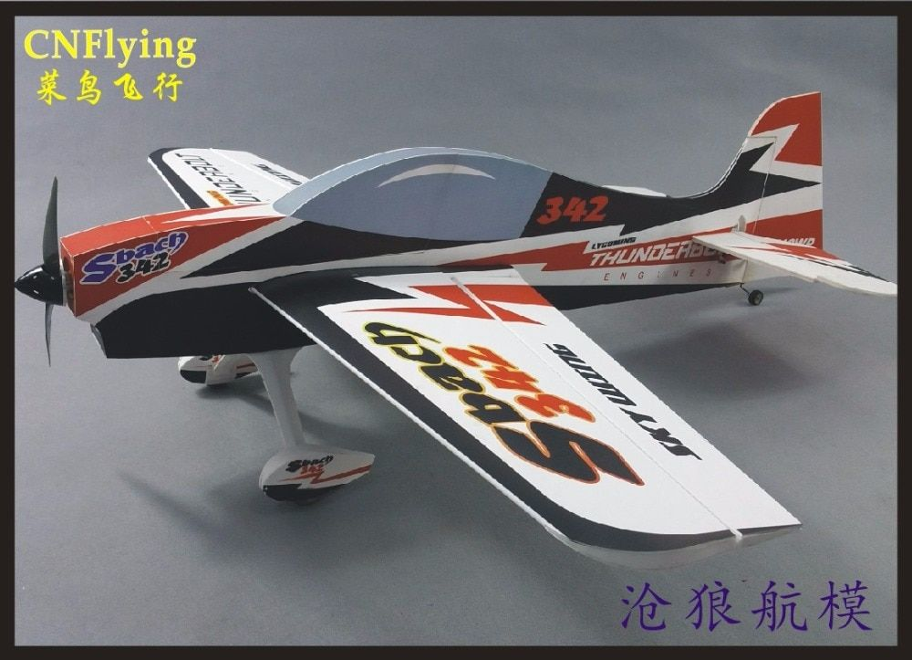 SKYWING NEW 3D PP material PLANE RC airplane RC MODEL HOBBY TOY wingspan 48