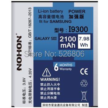 2100 mah EB-L1G6LLU D'origine Qualité Nohon batterie Pour Samsung Galaxy S3 i9300 I9305 I535 T999 L710 i9082 i9128v i879