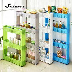 Estante de almacenamiento interespacial de plástico móvil estante de espacio de refrigerador con estantes de rodillos cocina de baño cochecitos de intervalo de 4 capas