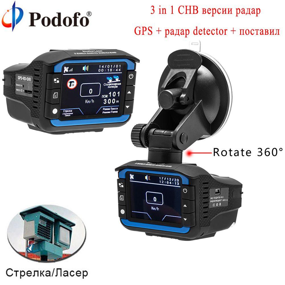 Podofo 3 en 1 électronique chien De Voiture DVR + RD + GPS Positionnement Précis à débit fixe vitesse radar détecteur Dash Cam Vidéo Enregistreur Russe