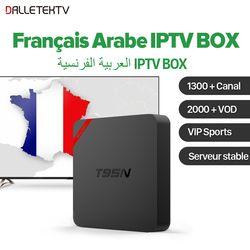 T95N Android 6.0 Boîte IPTV Français France Arabe VIP Sport IPTV Abonnement 1 An QHDTV Canaux Belgique Pays-Bas IPTV Boîte