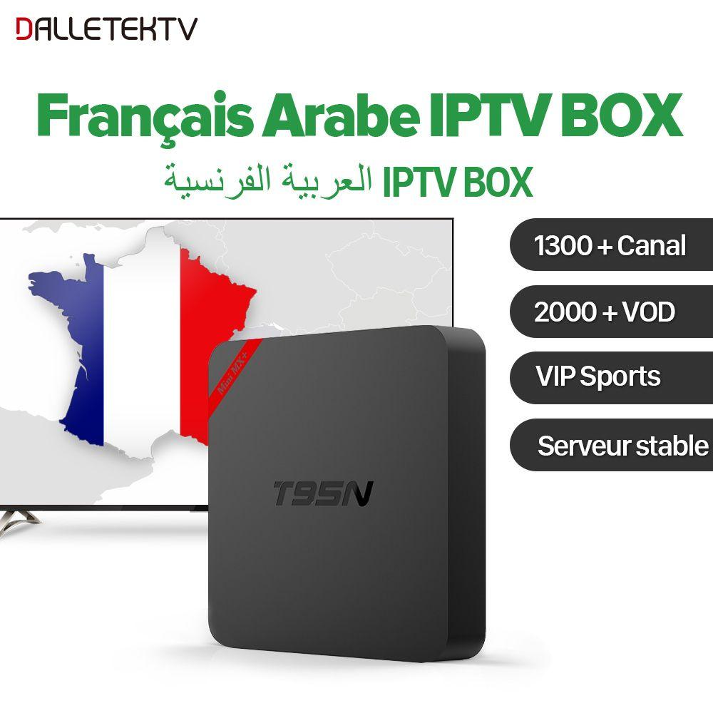 T95n Android 6.0 французский IPTV Box Франция арабских VIP Спорт IPTV подписка 1 год qhdtv Каналы Бельгии Нидерланды iptv поле