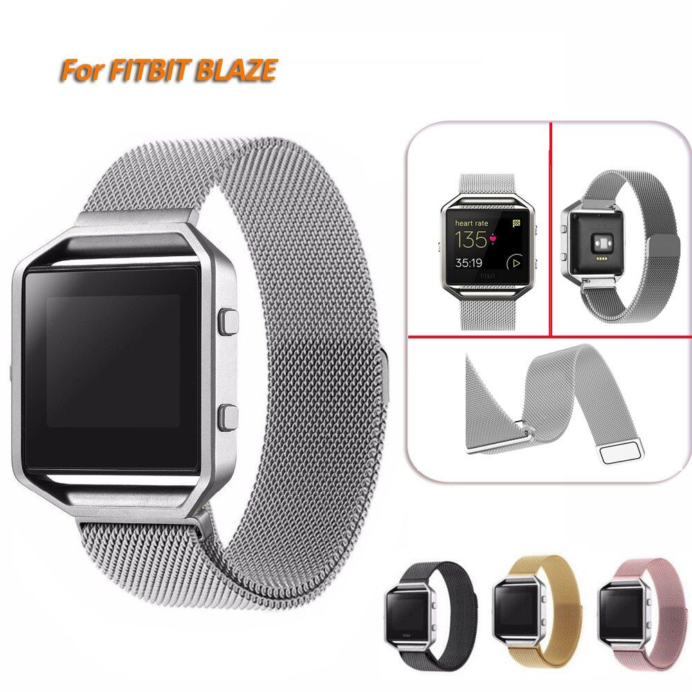 Milanese Loop Watch Band Stainless Steel Magnetic Closure Bracelet Strap for Fitbit Blaze Smart Fitness Watch FBBZMLMCS