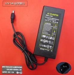 LX1205 LED Pilote AC 100-240 V à DC 12 V 5A Alimentation chargeur Adaptateur Transformateur 220 V 12 V Convertisseur Pour 5050 3528 Led