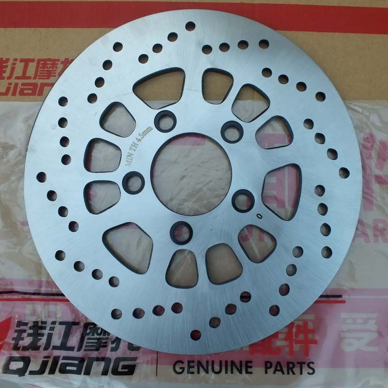 Motorcycle Accessories QJ250-L QJ250-J Brake Disc Jiweite